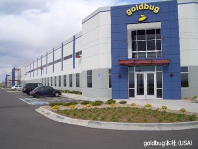 アメリカ コロラド州デンバーにあるgoldbug本社